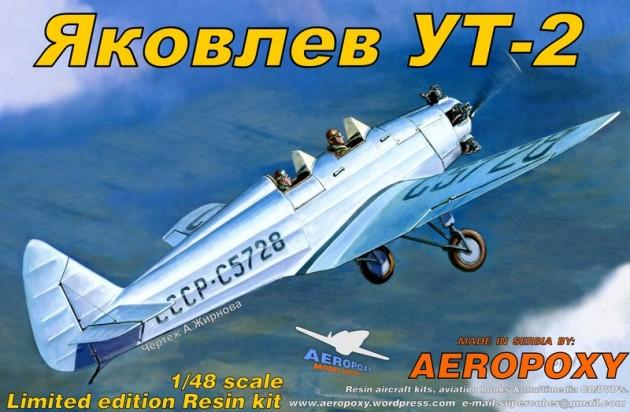 UT-2 48 boxart-800