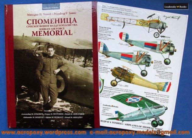 Spomenica cover