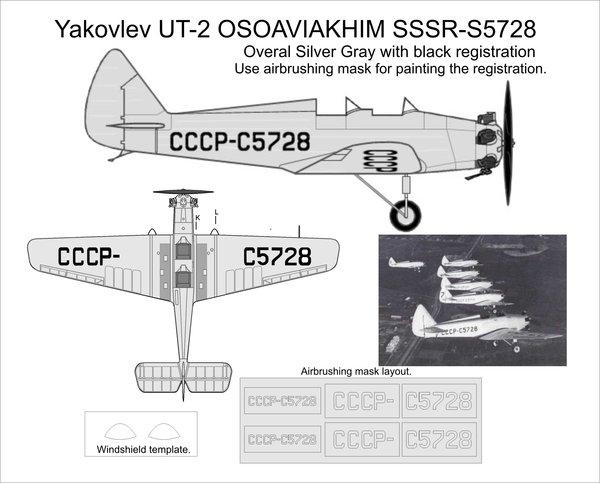 UT2-1-600